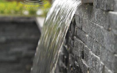 نازل آبشار