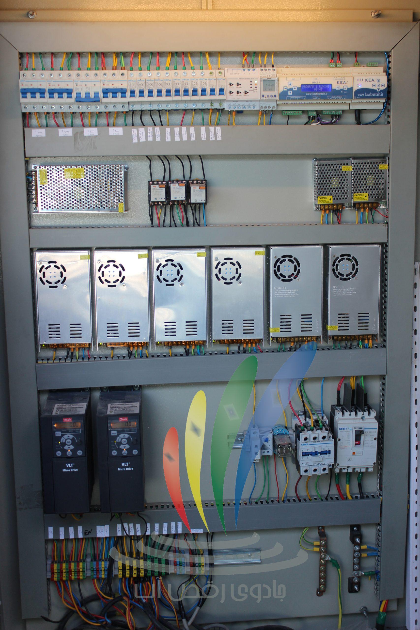 تابلو برق کنترل آبنما